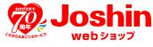 商品クイックリサーチ ジョーシン 画像
