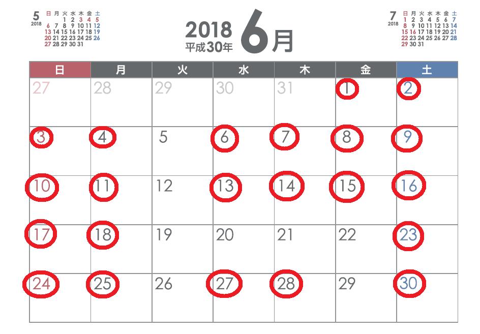イーグルス ポイント カレンダー