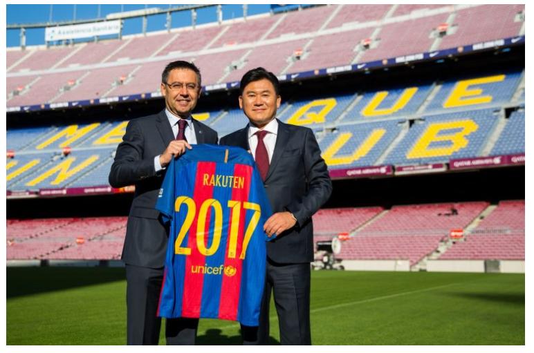 【楽天せどり】開催はいつ?FCバルセロナ勝利で全ショップ2倍攻略